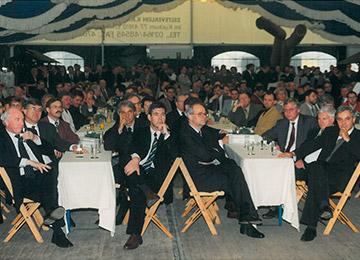 Veranstaltung 1995